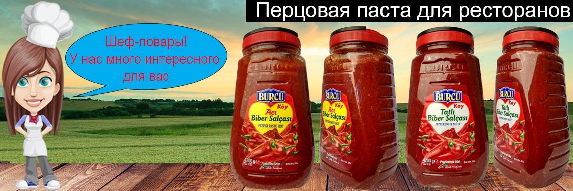 Biber salcasi