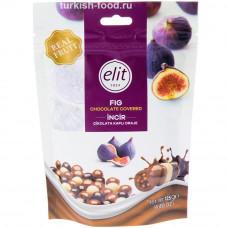 Драже инжир в темном шоколаде ELIT 125 гр
