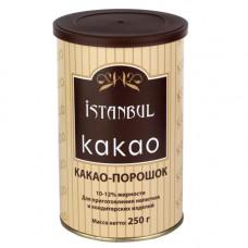 Какао ISTANBUL 250 гр