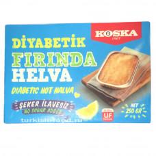 Кунжутная халва горячая без сахара KOSKA 250 гр (готовится в духовке)