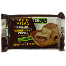 Кунжутная халва с какао 175 гр SITOGLU