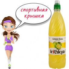 Лимонный сок (соус) 1 лт KLIKYA