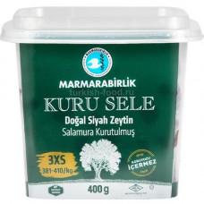 """Вяленые маслины калибровка 3XS 400 гр, корзинные, сухие, серия """"Kuru Sele"""", MARMARABIRLIK"""