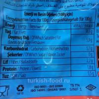 Маслины вяленые в рассоле калибровка XS 800 гр MARMARABIRLIK в вакуумной упаковке