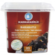 """Вяленые маслины калибровка 2XS 400 гр, (ферментированные в рассоле """"саламура""""), масляные, с приправой, MARMARABIRLIK"""