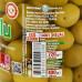 Оливки ломкие с косточкой AGAOGLU 720 гр калибровка 161-180