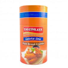 Панировочные сухари 250 гр YALCINKAYA