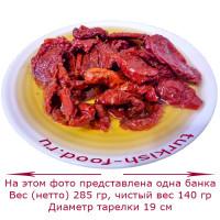 Вяленые помидоры половинки Deli Veggy 285 гр, сушеные на солнце, в масле