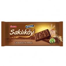 SAKLIKOY Сэндвич печенье с шоколадном кремам 87 гр ULKER
