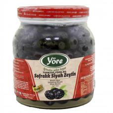 Вяленые маслины натуральные 900гр калибровка SUPER (291-320 шт/кг) пластиковая банка YORE