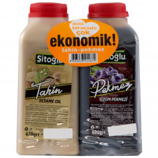 Кунжутная паста 470 г и виноградный пекмез 600 г SITOGLU (экономичная упаковка)