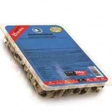 """Вяленые маслины калибровка XS 200 гр, (ферментированные в рассоле - """"саламура"""") MARMARABIRLIK в вакуумной упаковке"""