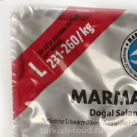 Маслины вяленые в рассоле калибровка L, 500 гр, MARMARABIRLIK в вакуумной упаковке