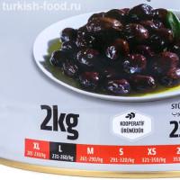 Маслины вяленые в рассоле калибровка L MARMARABIRLIK 2 кг, в жестяной банке