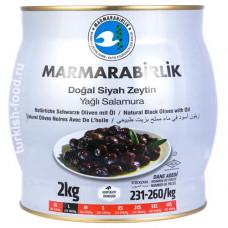 Вяленые маслины калибровка L 2 кг, в рассоле вяленые (саламура), масляные, в жестяной банке, MARMARABIRLIK