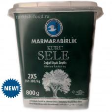 """Натуральные вяленые маслины, корзинные-сухие """"kuru sele"""" MARMARABIRLIK 800 гр размер 2XS"""
