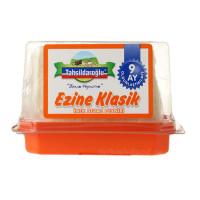 Выдержанный коровий сыр 600гр, TAHSILDAROGLU EZINE