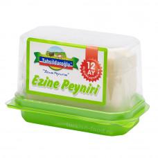 Выдержанный овечье-козий сыр 350гр, (55% овечьего молока, 40% козьего молока) TAHSILDAROGLU EZINE