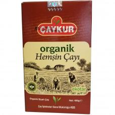 Турецкий чай CAYKUR HEMSIN 400 г (ORGANIK)