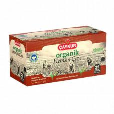 Органический чай ЧАЙКУР ХЕМШИН 50 гр (25 пакетиков)