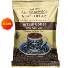 KURUKAHVECI NURI TOPLAR 100 г Турецкий кофе молотый, обжаренный на дровах