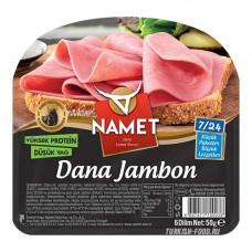 Жамбон говяжий 50 гр NAMET (6 кусочек)