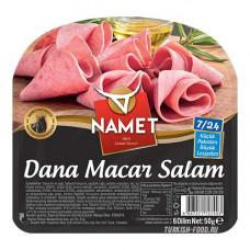 Салями говяжий венгерский 50 гр 6 кусочек NAMET