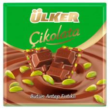 ULKER шоколад с целыми фисташками 65 гр