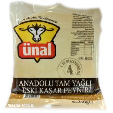"""Выдержанный твёрдый сыр """"Эски Кашар"""" 250 гр из цельного молока UNAL ANADOLU"""