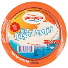 Сыр кашар GUNESOGLU 400 гр
