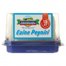 Выдержанный козий-овечье сыр 600гр, (50% козьего, 45% овечьего молока) TAHSILDAROGLU EZINE