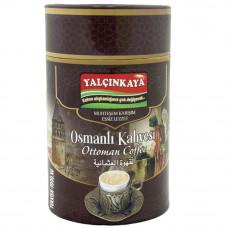 Османский кофе YALCINKAYA 250 гр