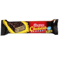 CIKOLATALI GOFRET BITTER Вафли в темном шоколаде 36 гр ULKER