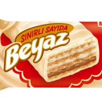 CIKOLATALI GOFRET Вафли с молочным кремом в белом шоколаде 35 гр
