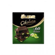 Тёмный шоколад с цельными фисташками 70 гр Bitter 60% ULKER