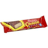 CIKOLATALI GOFRET Вафли в шоколаде 39 гр ULKER