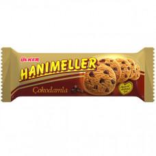 Печенье с шоколадными шариками 82 гр ULKER HANIMELLER