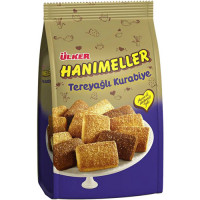 HANIMELLER курабье со сливочным маслом 152 гр ULKER
