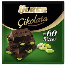 ULKER тёмный шоколад с целыми фисташками 70 гр (60% биттер)