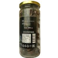Вяленые маслины 310 гр DELI VEGGY