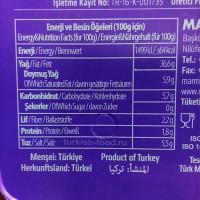 """Вяленые маслины калибровка 2XS 800 гр, (ферментированные в рассоле """"саламура""""), масляные, серия корзины (SEPET SERISI), MARMARABIRLIK"""