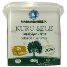"""Вяленые маслины калибровка XS 400 гр, корзинные, сухие, серия """"Kuru Sele"""", MARMARABIRLIK"""
