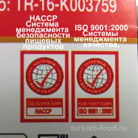 Вяленые маслины калибровка L/LM 900 гр, корзинные, масляные, в пластиковой банке, AYDOGMUS