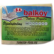 """Выдержанный сыр """"Измир Тулум"""" BALKOY 250 гр"""